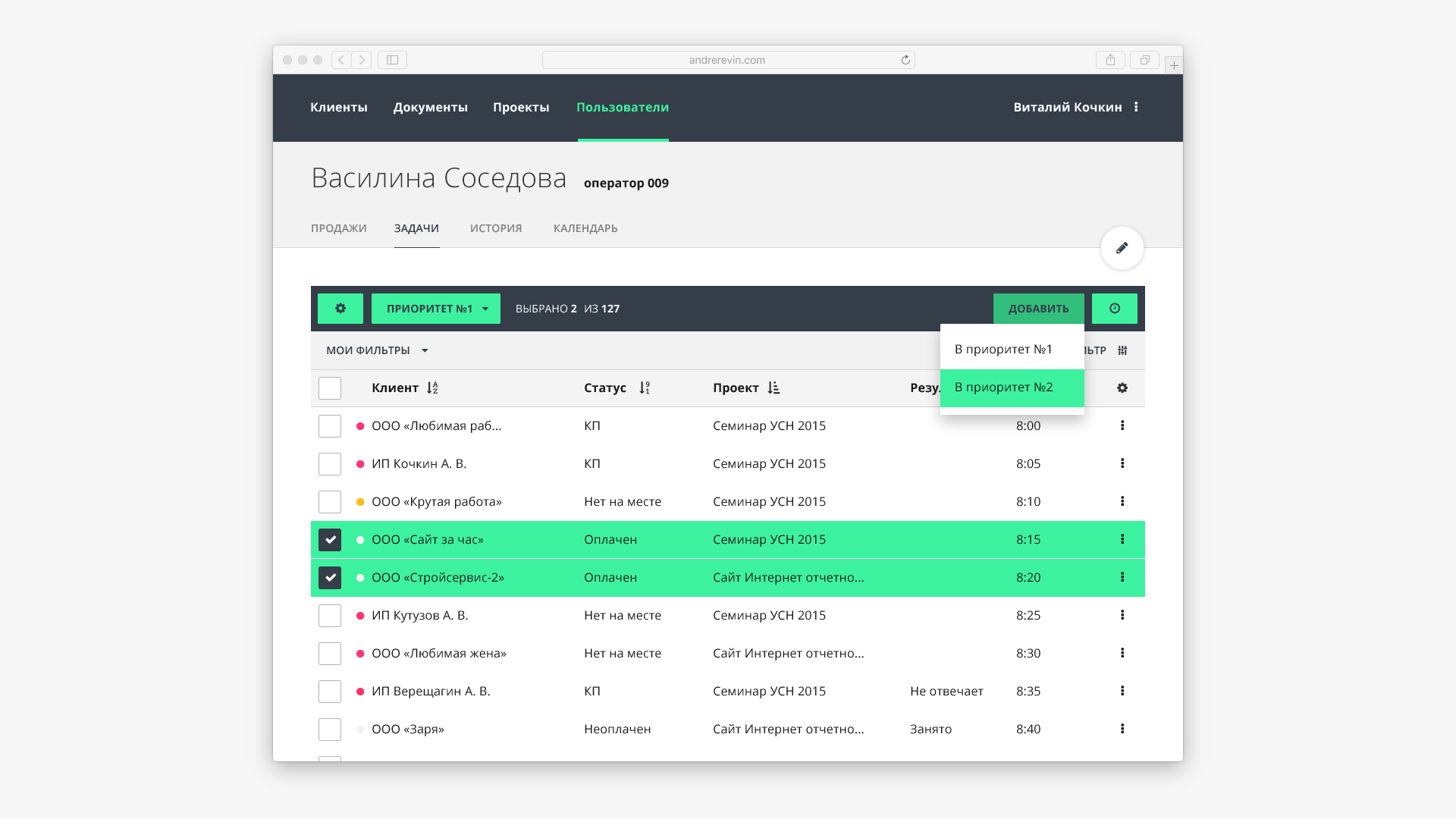 crm-design-web-app