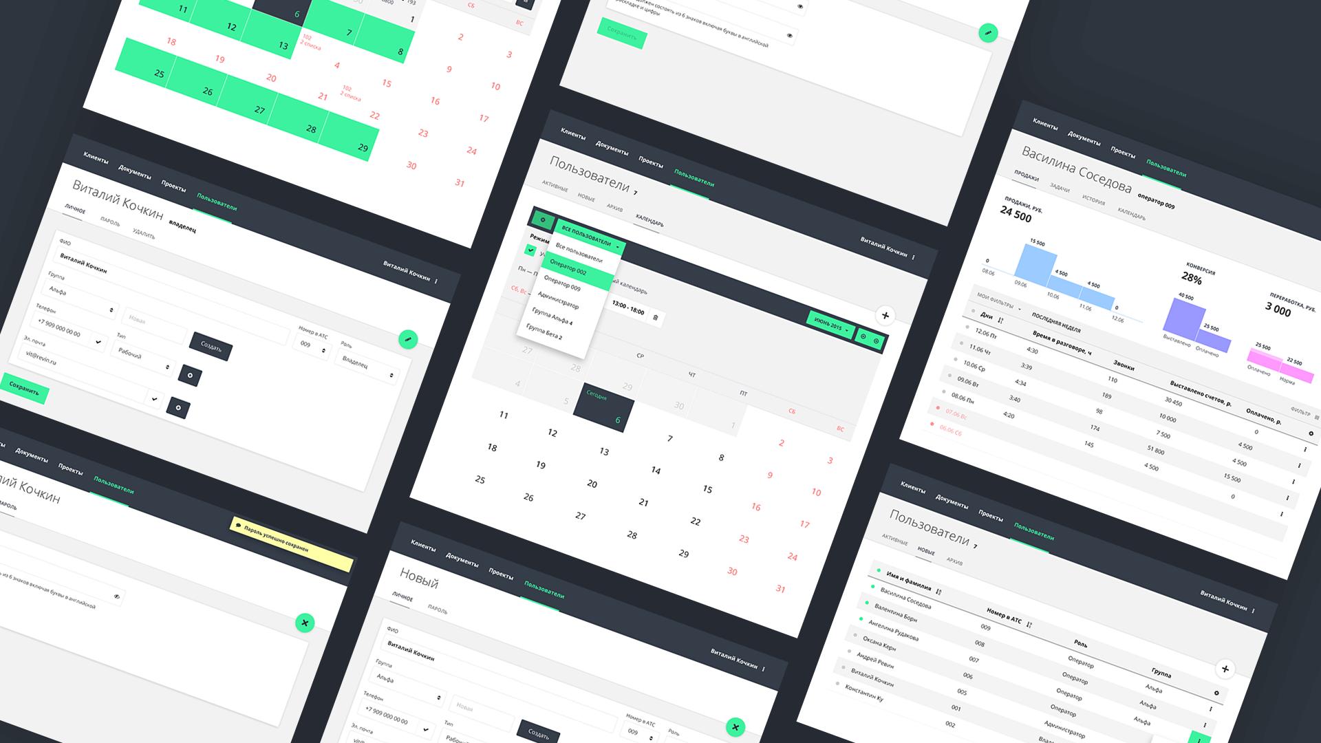 design-crm