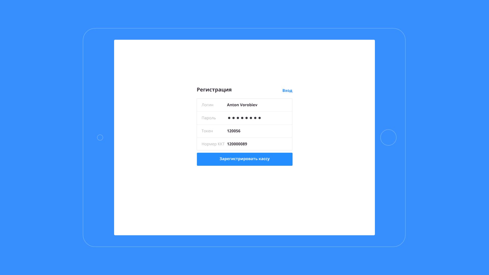 design-pos-admin